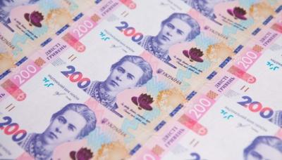 Відзавтра в обігу з'явиться оновлена банкнота 200 гривень