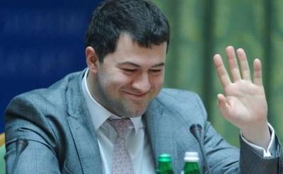 Апеляційний суд підтвердив поновлення Насірова на посаді голови ДФС