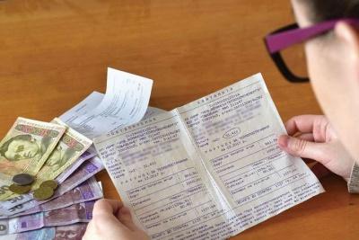 Скільки жителі міст України сплачують за «комуналку»: Чернівці – найменше