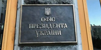Офіс Президента веде переговори про купівлю квартир для визволених з полону