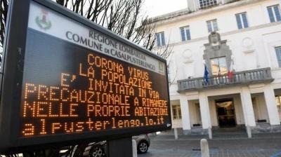 Українців серед заражених коронавірусом в Італії нема