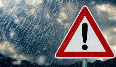 Поліція закликала буковинців бути обережними та зважати на погодні умови