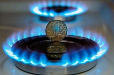 """""""Нафтогаз"""" повідомив про суттєве подешевшання газу"""