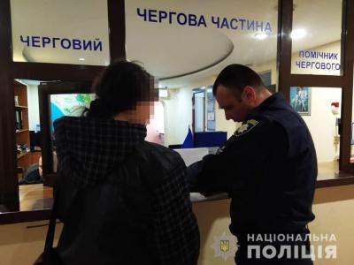 У Чернівцях знайшли зловмисницю, яку розшукувала поліція Одещини