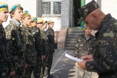 Декомунізація в освіті: уряд змінив «радянську» назву шкільного предмета