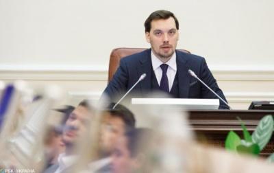 Гончарук анонсував масові звільнення в ДФС