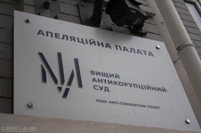 Хабар голові Чернівецької облради: суд не заарештував гроші Кушніра