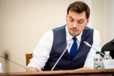 Гончарук прокоментував інформацію про свою відставку