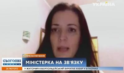 Скалецька закликала жителів Долинян не цькувати сім'ю, що повернулась із Китаю – відео