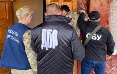 На Буковині ДБР затримало прикордонника на хабарі 1000 євро