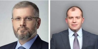 Кримінальні справи екснардепів Вілкула та Колєснікова закрили за строками давності