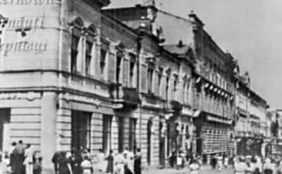 Невідома Буковина: яке фотоательє вважалось найбільш вишуканим у місті