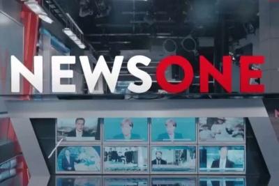 Нацрада оштрафувала NewsOne на 105 тисяч грн за розпалювання ворожнечі