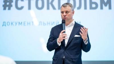 """8 міфів про перемогу """"Нафтогазу"""" над """"Газпромом"""" у Стокгольмі"""