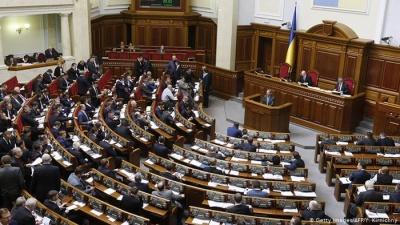 Зеленський скликав позачергове засідання Ради