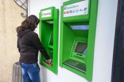 """В ніч на 1 березня не працюватимуть банкомати, термінали і мобільний додаток """"Приватбанку"""""""