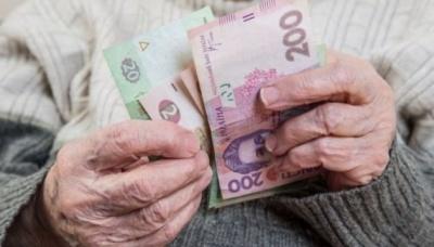 Вищі пенсії та дорожчі поїзди: що зміниться для українців з 1 березня