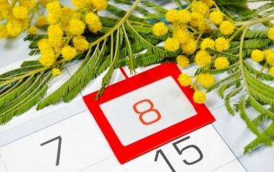 Вихідні і свята у березні: коли і скільки будемо відпочивати