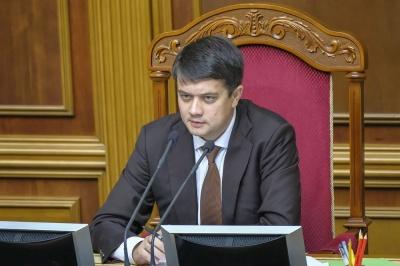 Спікер Ради прокоментував інформацію щодо можливої відставки Гончарука