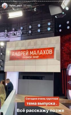 Після смерті чоловіка в лазні російська блогерка пішла на шоу Малахова