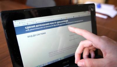У НАЗК кажуть, що спростили вимоги до заповнення декларації