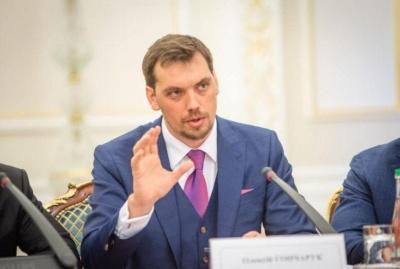 Проєкт постанови про відставку Гончарука зареєстрували у Раді