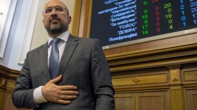 Як нардепи з Буковини голосували за призначення нового Кабміну