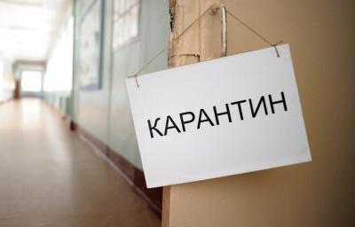 Сьогодні в усіх навчальних закладах Буковини стартує двотижневий карантин