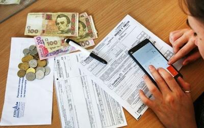 Українцям готують неприємний сюрприз з комуналкою: платіжок стане ще більше