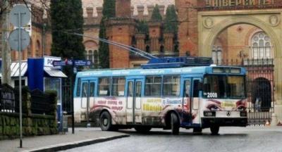 У тролейбусах Чернівців кондукторам заборонили сваритися з пасажирами