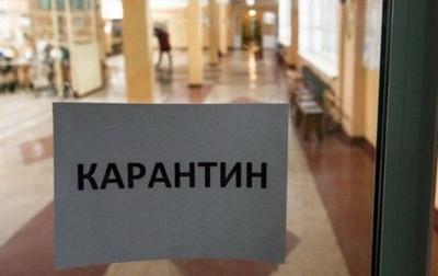 Карантин у Чернівцях: пробне ЗНО з української мови та літератури можуть перенести