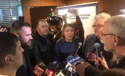 """Ветерани """"Азова"""" зірвали Сивохо презентацію """"Нацплатформи примирення та єдності"""" - відео"""