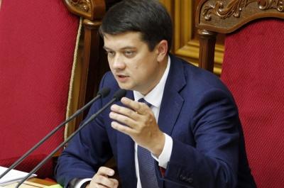 Разумков: Рада може зібратися на позачергове засідання через ситуацію в Україні