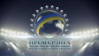 У футбольній Прем'єр-лізі України розпочинається другий етап