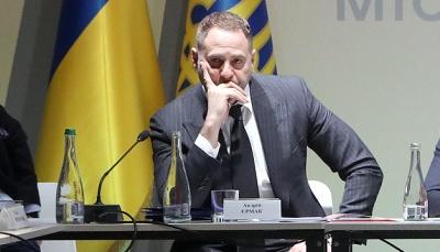 Єрмак прокоментував підписання скандального протоколу у Мінську
