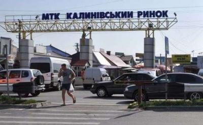 Карантин у Чернівцях: як працюватиме Калинівський ринок