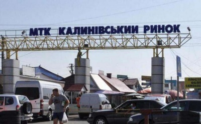 Закриття Калинівського ринку: чи платитимуть підприємці ринковий збір
