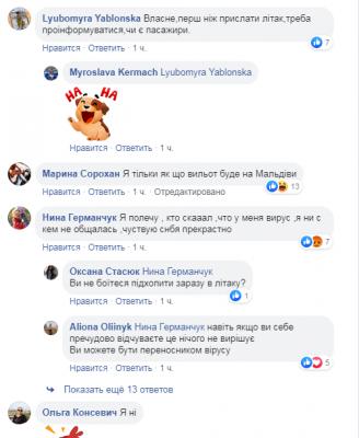 «Ні, нізащо»: як відреагували українці в Італії на негайне евакуювання