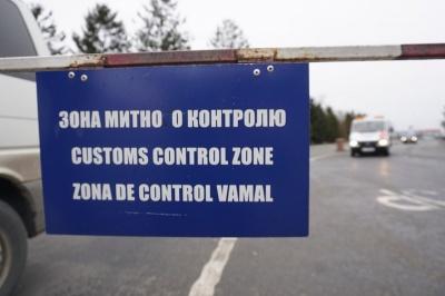 Які пункти пропуску закриють на Буковині через карантин