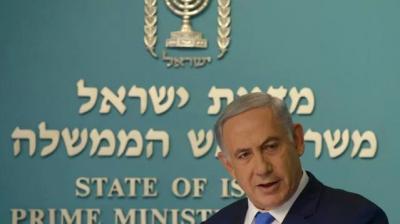 Коронавірус і бізнес: як уряд Ізраїлю допомагатиме підприємцям не збанкрутувати