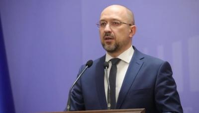 Шмигаль закликає відмовитись не лише від закордонних подорожей, а й Україною