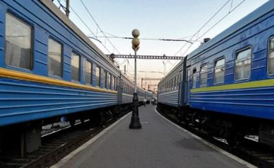 """""""Укрзалізниця"""" припиняє міжнародні пасажирські перевезення"""
