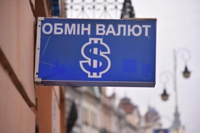 Вартість долара в обмінниках зросла майже до 27 гривень