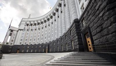 Уряд закрив пасажирське сполучення між містами України