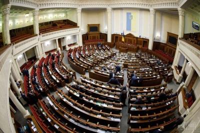Верховна Рада ухвалила закон про штрафи за порушення умов карантину