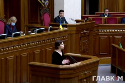 Рада призначила Венедіктову генеральним прокурорм України