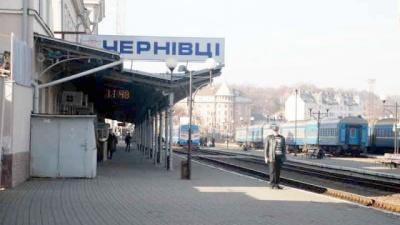 Закриття залізничного сполучення: скасовано чотири поїзди до Чернівців