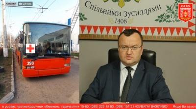У Чернівцях відновлять рух тролейбуси: хто матиме право ними їздити