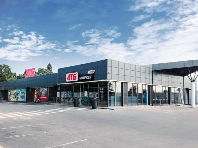 «АТБ» подвоює складські запаси продуктів і проводить заходи щодо захисту покупців від спекулянтів і панікерів*
