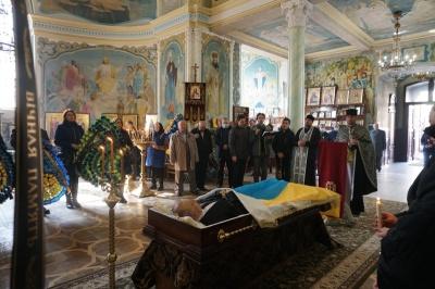 У Чернівцях прощалися з активістом Юрієм Скорейком